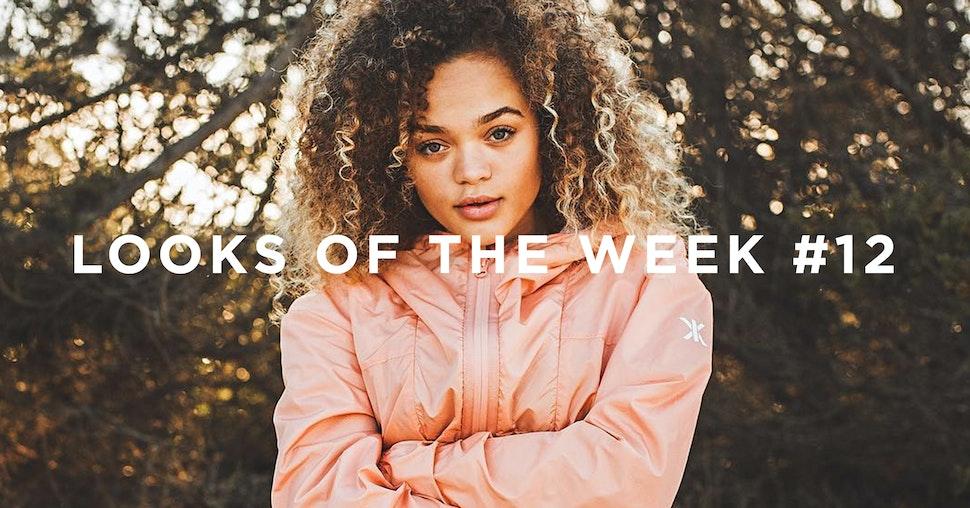 Looks of the Week Onepiece Onesie Jumpsuit