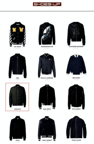 Shoes Up Mag Grip Jacket